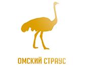 Страусиная ферма Омский страус